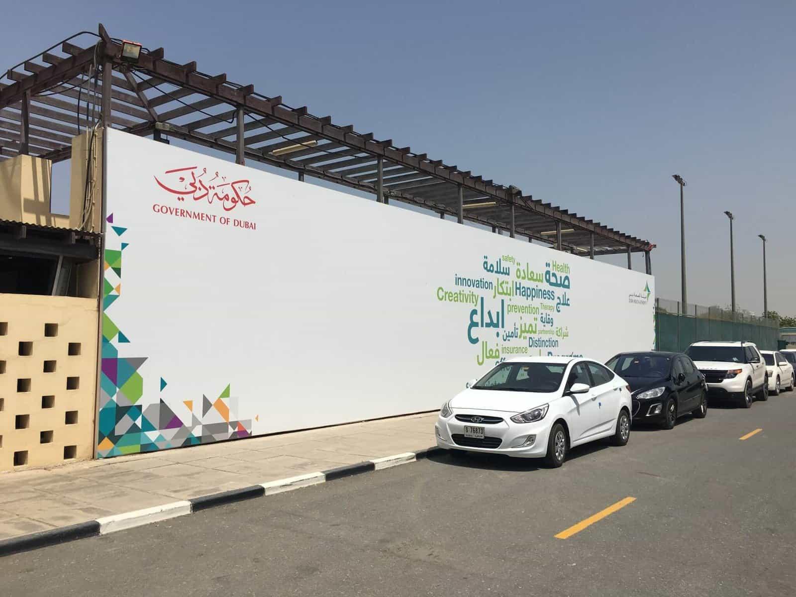 gcc uae qatar bahrain oman saudi kuwait mena gcc restraint training violence management